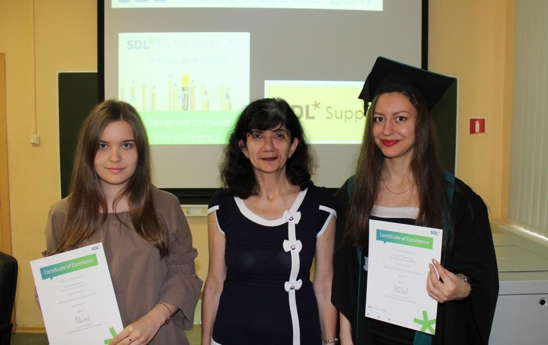 Лингвисты ГИ стали победителями международного проекта SDL Top Student Award